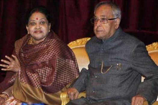 First Lady of India dies