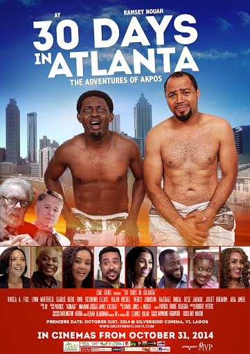 AY's comedy movie '30 days in Atlanta' premiers
