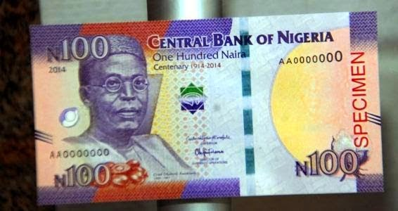 Reuben Abati defends the security symbol on the new N100 note